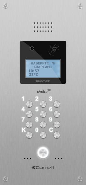 Вызывная панель IP-домофона xVoice IP
