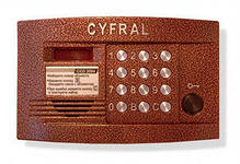 Домофон Cyfral CCD-2094.1/PVC
